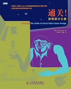 通關遊戲設計之道 (Level Up!: The Guide to Great Video Game Design )-cover