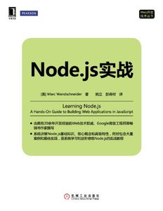 Node.js 實戰 (Learning Node.js: A Hands-On Guide to Building Web Applications in JavaScript)-cover