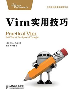 Vim 實用技巧 (Practical Vim: Edit Text at the Speed of Thought)-cover