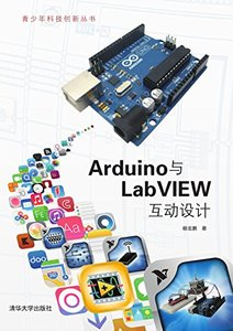 Arduino 與 LabVIEW 互動設計-cover