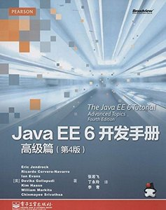 Java EE 6 開發手冊, 4/e (高級篇)(The Java EE 6 Tutorial: Advanced Topics, 4/e)-cover