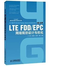 LTE FDD/EPC 網絡規劃設計與優化-cover