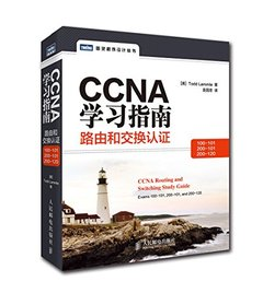 CCNA 學習指南-路由和交換認證 100-101 / 200-101 / 200-120(CCNA Routing and Switching Study Guide: Exams 100-101, 200-101 and 200-120)-cover