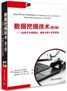 數據挖掘技術-應用於市場營銷銷售與客戶關係管理(第3版)(Data Mining Techniques: For Marketing, Sales, and Customer Relationship Management, 3/e)-cover