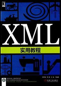 XML 實用教程-cover