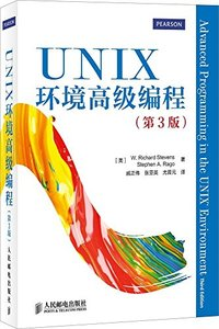 UNIX 環境高級編程, 3/e (Advanced Programming in the UNIX Environment, 3/e)-cover