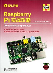 Raspberry Pi 實戰攻略(Raspberry Pi: A practical guide to the revolutionary small computer (Owners' Workshop Manual))-cover