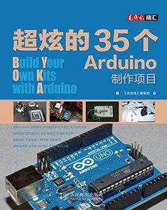 超炫的 35 個 Arduino 製作項目-cover