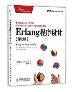 Erlang 程序設計, 2/e (Programming Erlang: Software for a Concurrent World, 2/e)-cover