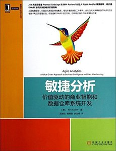 敏捷分析-價值驅動的商業智能和數據倉庫系統開發 (Agile Analytics: A Value-Driven Approach to Business Intelligence and Data Warehousing)-cover