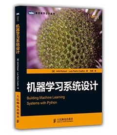 機器學習系統設計 (Building Machine Learning Systems with Python)-cover