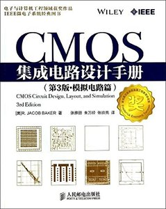 CMOS 集成電路設計手冊 (第3版‧模擬電路篇) (CMOS Circuit Design, Layout, and Simulation, 3/e)