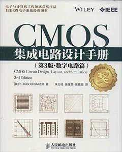 CMOS 集成電路設計手冊 (第3版‧數字電路篇) (CMOS Circuit Design, Layout, and Simulation, 3/e)-cover
