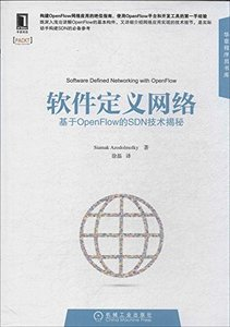 軟件定義網絡-基於 OpenFlow 的 SDN 技術揭秘(Software Defined Networking with OpenFlow)-cover