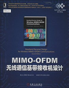 MIMO-OFDM 無線通信基帶接收機設計 (Baseband Receiver Design for Wireless MIMO-OFDM Communications, 2/e)-cover