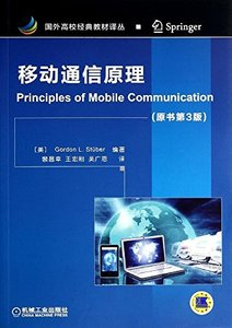 移動通信原理(原書第3版)(Principles of Mobile Communication, 3/e)-cover