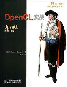 OpenCL 實戰 (OpenCL in Action: How to Accelerate Graphics and Computations)-cover