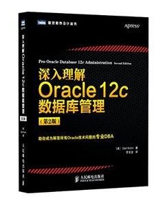 深入理解 Oracle 12c 數據庫管理(第2版)(Pro Oracle Database 12c Administration, 2/e)-cover