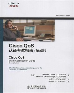 Cisco QoS 認證考試指南(第2版)(Cisco QOS Exam Certification Guide, 2/e)-cover