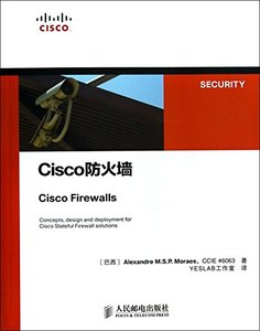 Cisco 防火牆 (Cisco Firewalls)-cover