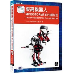 樂高機器人 MINDSTORMS EV3 創作坊 (The LEGO MINDSTORMS EV3 Laboratory: Build, Program, and Experiment with Five Wicked Cool Robots!)-cover