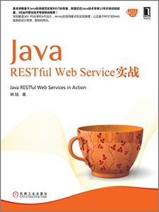 Java RESTful Web Service 實戰-cover