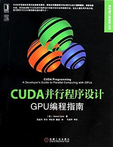 CUDA 並行程序設計 : GPU 編程指南 (CUDA Programming: A Developer's Guide to Parallel Computing with GPUs)-cover