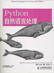 Python 自然語言處理 (Natural Language Processing with Python)-cover