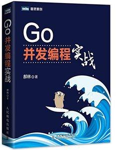 Go 開發編程實戰-cover