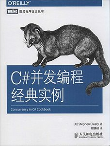 C# 並發編程經典實例-cover