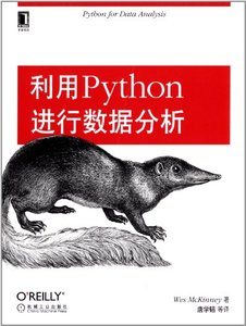 利用Python進行數據分析 (Python for Data Analysis)-cover