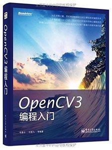 OpenCV 3 編程入門-cover