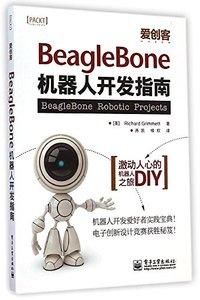 BeagleBone 機器人開發指南-cover