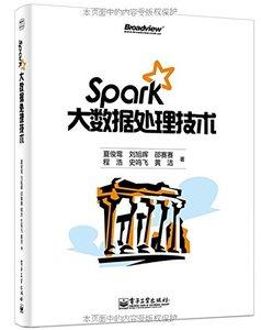 Spark 大數據處理技術-cover
