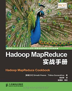Hadoop MapReduce實戰手冊
