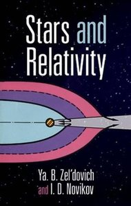 Stars and Relativity (Paperback)-cover