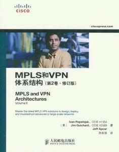 MPLS和VPN體系結構(第2版·修訂版)-cover