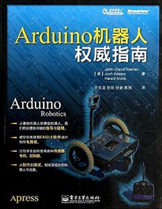 Arduino 機器人權威指南-cover