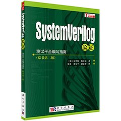 SystemVerilog 驗證-cover