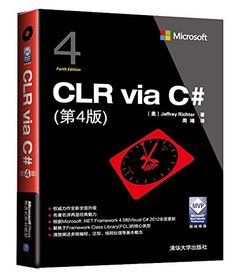 CLR via C#, 4/e (簡體中文版)-cover