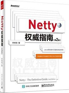 Netty 權威指南, 2/e-cover