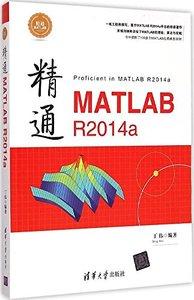 精通MATLAB R2014a-cover
