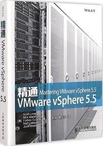 精通VMware vSphere 5.5-cover