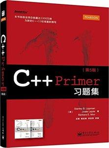 C++ Primer 習題集, 5/e (簡體中文版)