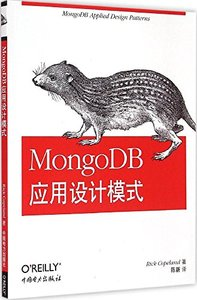 MongoDB 應用設計模式-cover