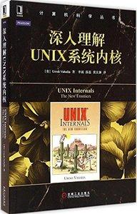 深入理解UNIX系統內核/電腦科學叢書-cover