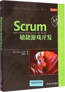 Scrum 敏捷遊戲開發-cover