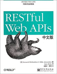 RESTful Web APIs (中文版)-cover