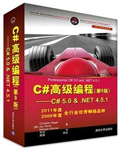 C#高級編程—C# 5.0 & .NET 4.5.1, 9/e (.NET開發經典名著)-cover