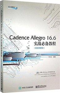 Cadence Allegro 16.6 實戰必備教程(附光盤)-cover